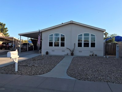 1629 W Betty Elyse Lane, Phoenix, AZ 85023 - MLS#: 5847918