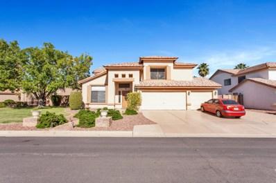 15874 W Central Street, Surprise, AZ 85374 - MLS#: 5847996