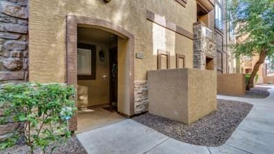1920 E Bell Road Unit 1172, Phoenix, AZ 85022 - #: 5848059