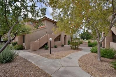 5450 E McLellan Road Unit 245, Mesa, AZ 85205 - MLS#: 5848078