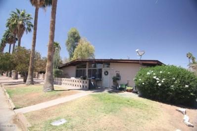 6708 E Cheery Lynn Road, Scottsdale, AZ 85251 - MLS#: 5848185
