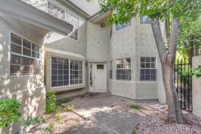1409 E Marshall Avenue, Phoenix, AZ 85014 - MLS#: 5848244