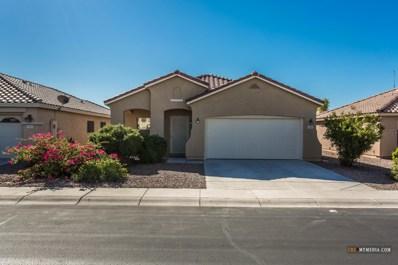 571 W Viola Street, Casa Grande, AZ 85122 - MLS#: 5848298
