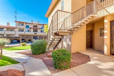 10410 N Cave Creek Road Unit 1085, Phoenix, AZ 85020 - MLS#: 5848361