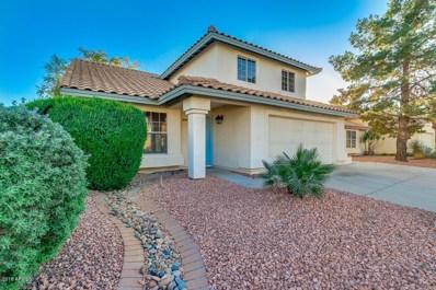 725 W Hackamore Street, Gilbert, AZ 85233 - MLS#: 5848605