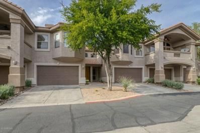 14000 N 94 Street UNIT 1056, Scottsdale, AZ 85260 - MLS#: 5848831