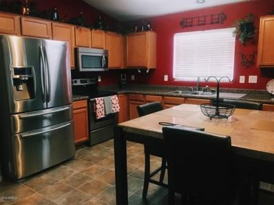 23586 W Tamarisk Avenue, Buckeye, AZ 85326 - MLS#: 5848896