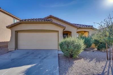 2437 W Romley Road, Phoenix, AZ 85041 - MLS#: 5848913
