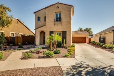 20755 W Ridge Road, Buckeye, AZ 85396 - MLS#: 5848917