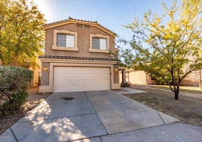 9623 E Butte Street, Mesa, AZ 85207 - MLS#: 5849041