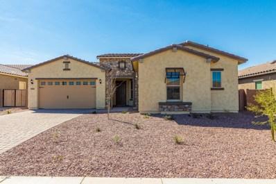 7564 S Reseda Street, Gilbert, AZ 85298 - MLS#: 5849124