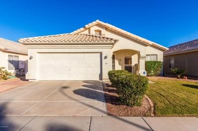 4514 E Desert Wind Drive, Phoenix, AZ 85044 - MLS#: 5849240