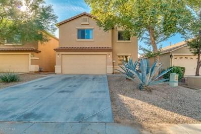 39977 W Sanders Way, Maricopa, AZ 85138 - MLS#: 5849340