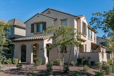 20603 W White Rock Road, Buckeye, AZ 85396 - MLS#: 5849386
