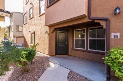 1616 N 77TH Glen, Phoenix, AZ 85035 - MLS#: 5849400