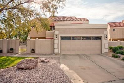 6739 W McRae Way, Glendale, AZ 85308 - MLS#: 5849653