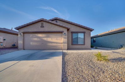 43516 W Sagebrush Trail, Maricopa, AZ 85138 - MLS#: 5849803