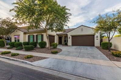 3495 E Megan Street, Gilbert, AZ 85295 - MLS#: 5849863