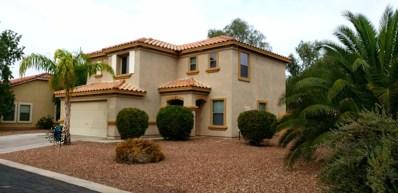 17058 W Rimrock Street, Surprise, AZ 85388 - MLS#: 5849927