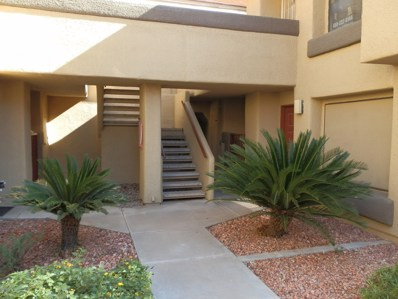 1432 W Emerald Avenue Unit 27, Mesa, AZ 85202 - MLS#: 5849933