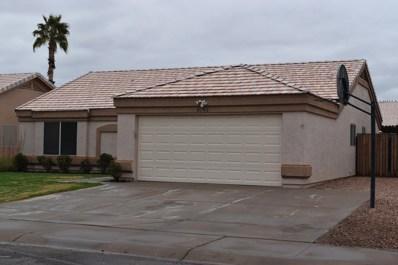 2346 E Cathy Court, Gilbert, AZ 85296 - #: 5850062
