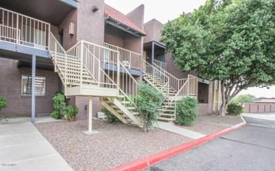 16602 N 25TH Street UNIT 121, Phoenix, AZ 85032 - MLS#: 5850094