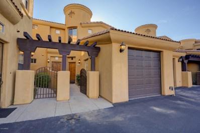 16410 S 12TH Street Unit 225, Phoenix, AZ 85048 - MLS#: 5850209