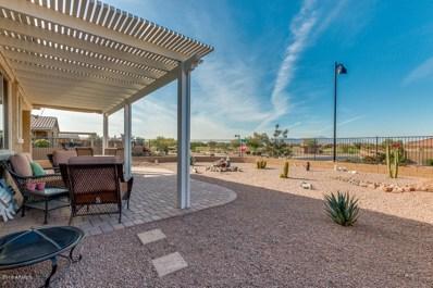 41650 W Elm Drive, Maricopa, AZ 85138 - MLS#: 5850255