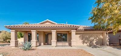 41940 W Hall Court, Maricopa, AZ 85138 - MLS#: 5850270