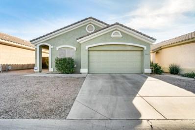5845 E Norland Street, Mesa, AZ 85215 - MLS#: 5850388