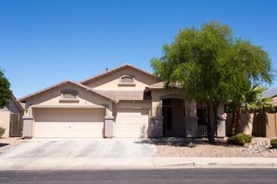 1432 E Oakland Street, Gilbert, AZ 85295 - MLS#: 5850424