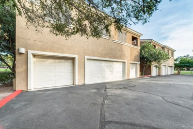 1335 E June Street Unit 220, Mesa, AZ 85203 - #: 5850425