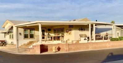 7750 E Broadway Road Unit 125, Mesa, AZ 85208 - MLS#: 5850435