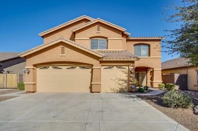44088 W Adobe Circle, Maricopa, AZ 85139 - MLS#: 5850520