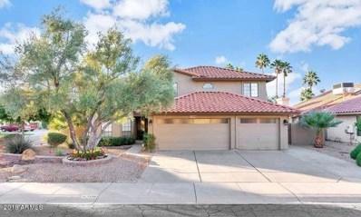 4509 E Janice Way, Phoenix, AZ 85032 - MLS#: 5850647