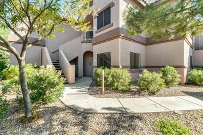 9555 E Raintree Drive Unit 1012, Scottsdale, AZ 85260 - MLS#: 5850695