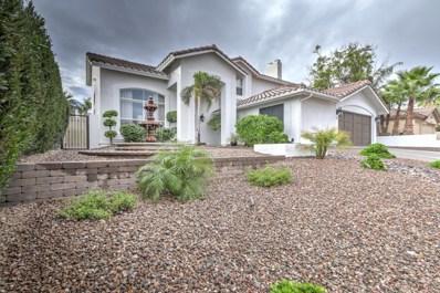 1747 E Marconi Avenue, Phoenix, AZ 85022 - MLS#: 5850824