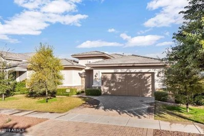 7350 E Portobello Avenue, Mesa, AZ 85212 - MLS#: 5850979