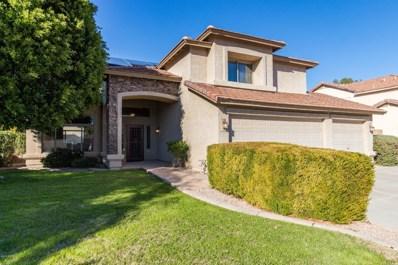 1094 E Bart Street, Gilbert, AZ 85295 - MLS#: 5851058