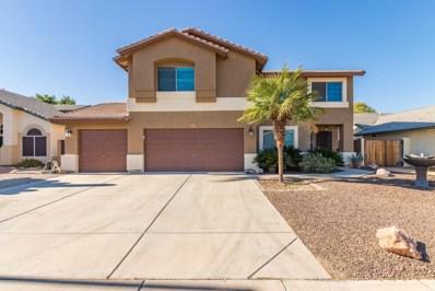 1314 S Palm Street, Gilbert, AZ 85296 - MLS#: 5851099