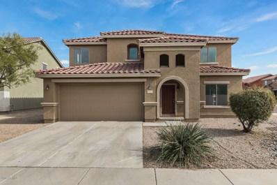4813 S 24TH Drive, Phoenix, AZ 85041 - MLS#: 5851140