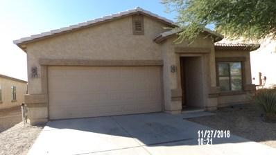 253 E Saddle Way, San Tan Valley, AZ 85143 - MLS#: 5851180