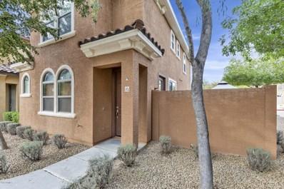 451 S Hawes Road UNIT 73, Mesa, AZ 85208 - MLS#: 5851261