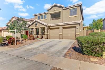3589 S Tatum Lane, Gilbert, AZ 85297 - MLS#: 5851332