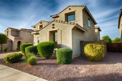15584 W Sierra Street, Surprise, AZ 85379 - MLS#: 5851359