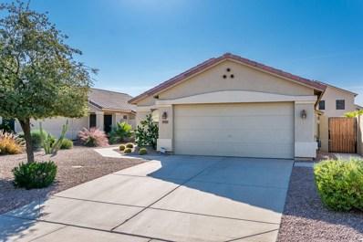 45089 W Paraiso Lane, Maricopa, AZ 85139 - MLS#: 5851409