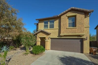 3001 N Daisy Drive, Florence, AZ 85132 - MLS#: 5851469