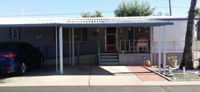 318 S Crismon Road Unit 43, Mesa, AZ 85208 - MLS#: 5851731