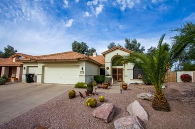 5956 E Julep Street, Mesa, AZ 85205 - MLS#: 5851859