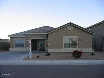 1222 E Gwen Street, Phoenix, AZ 85042 - MLS#: 5851882